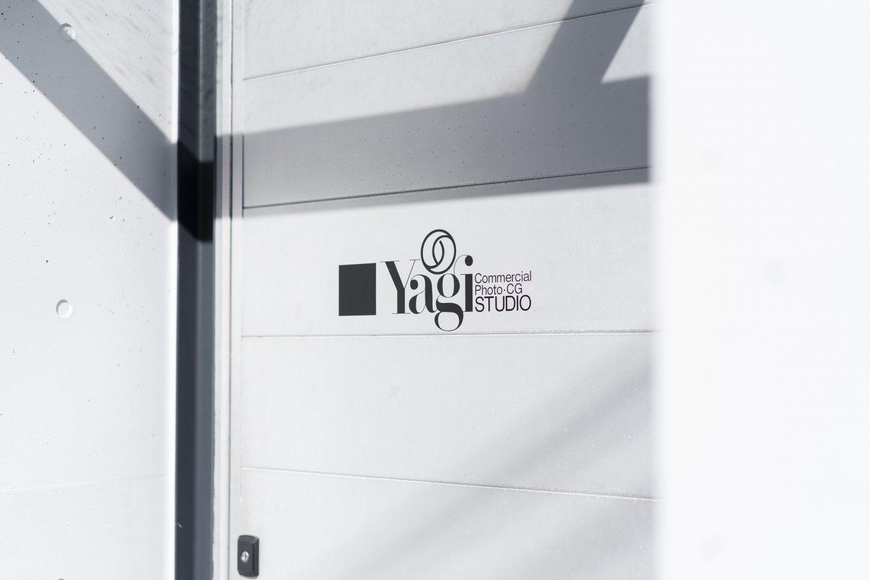 八木スタジオの玄関の写真